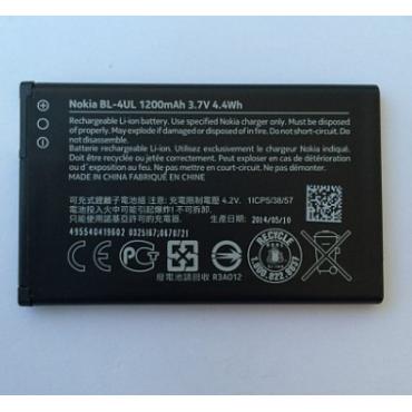 Nokia BL-4UL originaalaku 1200 maH