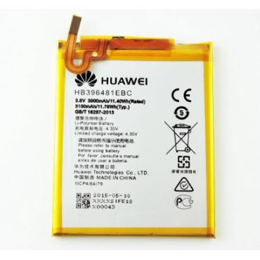 Huawei Honor 5X / 6 / G8 aku originaal (HB396481EBC) 3000 maH